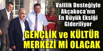 Belediye Ve Valilik İşbirliğiyle Akçakoca'nın En Büyük Eksiği Gideriliyor