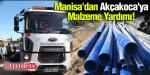Manisa Büyükşehir Belediye Başkanı Ergün'den Başkan Yanmaz'a Destek